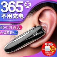 蓝牙耳机超长待机续航听歌单挂耳塞式开车专用vivo苹果oppo通用型