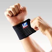 正品 美国LP护具 LP633 弹性手腕绷带 护腕 透气