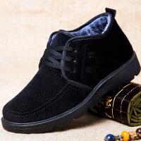 预售 老北京棉鞋男老人冬季加绒保暖棉皮鞋加厚中老年父亲鞋爸爸鞋