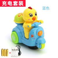 儿童电动玩具车万向小鸡摩托车音乐灯光讲古诗男女孩1-3岁 官方标配
