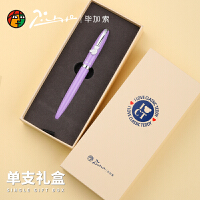 毕加索钢笔 PS-922精典泰迪熊联名款钢笔铱金笔商务办公礼品套装