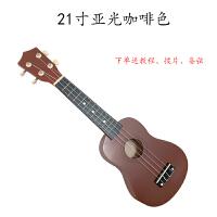 21寸彩色尤克里里小吉他初学者夏威夷四弦琴女生