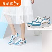 【红蜻蜓限时抢购,1件2折】红蜻蜓2020爆款真皮运动休闲鞋潮流坡跟厚底女鞋单鞋