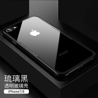 iphone8手机壳 苹果7plus钢化玻璃套iphone7后盖i8男女i7P全包防摔软