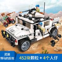 启蒙雷霆使命男孩拼装军事坦克战车军团儿童拼插积木玩具6-7-10岁抖音