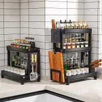 不锈钢厨房置物架台面刀架家用调味料品多功能收纳架子黑色调料架