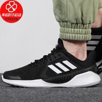 Adidas/阿迪达斯男鞋新款清风低帮运动鞋舒适透气轻便缓震防滑耐磨跑步鞋FW1222