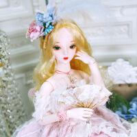 芭比娃娃 新年礼物 精品 德必胜娃娃梦童话系列60cm 26关节3分娃仿真玩具女孩公主礼物bjd换装 茵蒂洛斯