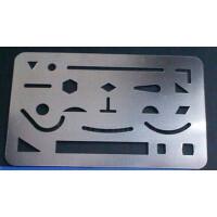21孔不锈钢擦图片/制图擦图片/擦图用具/擦图模板