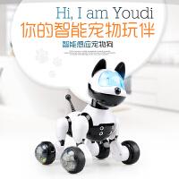 电动智能声控感应机器狗小狗玩具走路唱歌跳舞儿童男孩女孩机器人