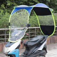 电动车摩托车雨伞遮车棚加大透明防风高防寒保暖可折叠加固加厚