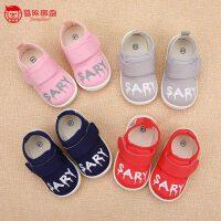 6-12个月宝宝布鞋0-1-2岁男宝宝凉鞋夏季婴儿软底学步鞋