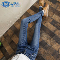 【年货节 直降到底】女先生女裤韩版显瘦大码弹力牛仔裤女长裤紧身小脚铅笔裤子