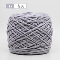 男女自织围巾毛线团粗毛线球手工diy编织情人牛奶棉材料包送男友 浅灰色 19浅灰