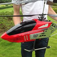 高品质超大型遥控飞机 耐摔直升机充电玩具飞机模型无人机飞行器