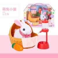 兔子毛绒玩具仿电动可爱玩偶公仔小号会动的小白兔女孩生日礼物
