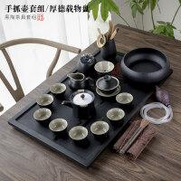 【新品热卖】整块天然乌金石茶盘茶具套装家用客厅简约茶海陶瓷茶杯办公室茶台