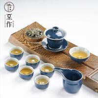 平水 功夫茶具套装家用陶瓷整套简约茶壶盖碗内银饰茶杯泡茶