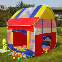 儿童帐篷室内户外大房子宝宝家用海洋球池玩具游戏屋3岁小帐篷 蓝大房子