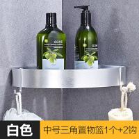 三角厨房置物架免打孔壁挂式调味品收纳架挂钩浴室卫生间厕所通用