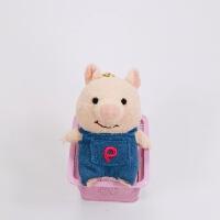 毛绒玩具猪 可爱小猪挂件公仔毛绒玩具玩偶草帽小猪包包挂绳挂饰 10厘米-19厘米