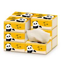 蓝漂 竹叶情竹浆本色抽纸10包装 3层加厚面巾纸餐巾纸家用本色抽纸