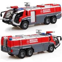 合金工程车模高压水枪消防车儿童玩具汽车模型