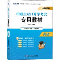 英语 哈尔滨工程大学出版社