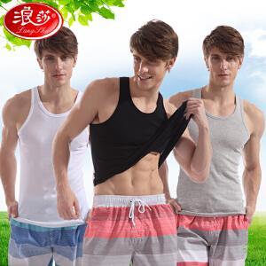 2件 浪莎背心 韩版修身木纤维吸汗透气男士背心 运动修身汗衫 夏款男士内衣