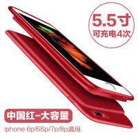 背夹充电宝 电池6splus7P820000毫安iphone7苹果6充电宝背夹式 5.5寸屏通用 中国红