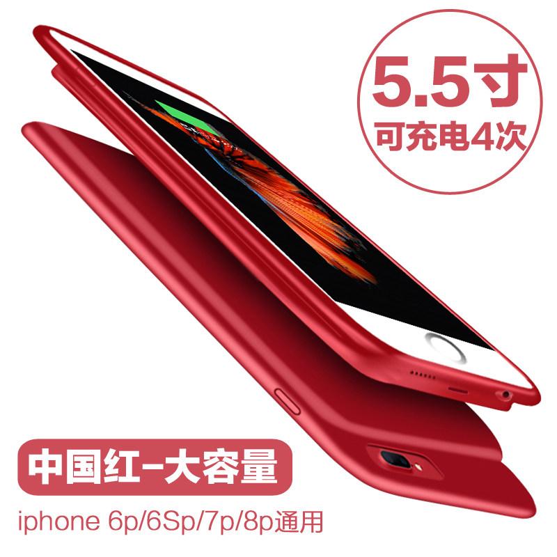 背夹充电宝 电池6splus7P820000毫安iphone7苹果6充电宝背夹式 5.5寸屏通用 中国红 发货周期:一般在付款后2-90天左右发货,具体发货时间请以与客服协商的时间为准