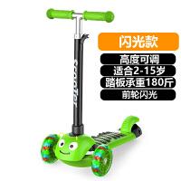 儿童滑板车三轮2-3-6-12小孩男孩宝宝初学者闪光踏板滑滑车溜溜车 PVC闪光轮-绿色 (无礼品)