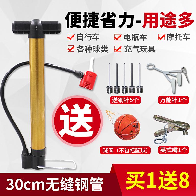 自行车打气筒篮球充气管泳圈充气球针皮球足球家用便捷打气筒气管