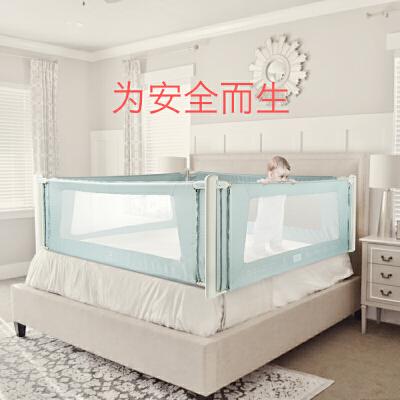 babycare四面床围栏宝宝安全防摔防护栏杆儿童1.8-2米大床边挡板