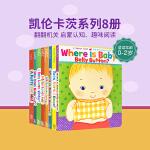 顺丰发货 Karen Katz卡伦卡茨经典8本翻翻书套装 Where Is Baby's Babys Belly Bu