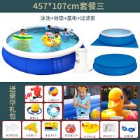 小孩子的游泳池超大号游泳池家用儿童婴儿宝宝家庭充气加厚大型夹网支架水池