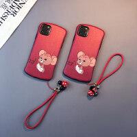卡通迷你鼠款iphone7手机壳苹果6s挂绳8plus情侣卡通7P蚕丝软胶防摔本命年女