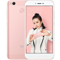 【支持礼品卡】MI 小米  红米4X 全网通版 2GB+16GB 移动联通电信4G手机 金属机身 5英寸屏幕
