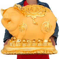招财生肖可爱金猪摆件大号办公家居饰品风水创意猪存储钱罐工艺品 镀金款福猪招财(长40厘米 宽26厘米 高34厘米