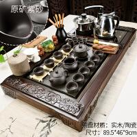 【优选】紫砂功夫茶具套装家用简约陶瓷茶杯电热磁炉茶台茶道实木茶盘 22件