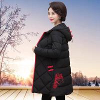 中老年民族风盘扣棉衣中长款妈妈装绣花棉袄女冬装中国风羽绒