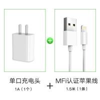 �O果x充�器iphone6s7p8p8plus七xr八xs手�CiPad4平板�晤^����5v1a套�b2