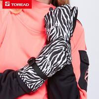 【1件3.2折价:54元】探路者手套 秋冬户外男女通款防滑防水保暖滑雪手套