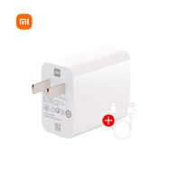 小米33W线充套装(充电器+3A数据线) 适用小米/红米K40 redmi手机/小米10S/11青春版等