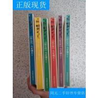 【旧书二手书9成新】明朝那些事儿《2.3.4.5.6.9》6本和售 /当年明月著 北京联合