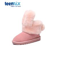 【限时抢:69元】天美意冬新款兔耳保暖儿童雪地靴女童鞋冬季加厚加绒靴子DX0183