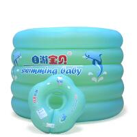 婴儿游泳池 加厚童充气水池宝宝游泳桶 保温家用