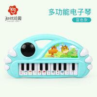 儿童电子琴初学者宝宝早教音乐玩具 0--2-3岁女孩婴幼儿小钢琴抖音 电子琴 (蓝色)