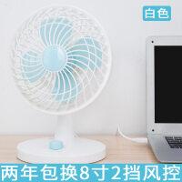 大风力usb小风扇迷你电脑办公室桌面台式电扇学生宿舍床上8寸静音抖音