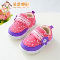 6-12个月婴儿布鞋1-2-3岁男宝宝学步鞋春秋小童鞋子软底机能鞋